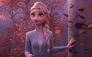 《冰雪奇緣2》北歐取景 解謎艾莎魔法來源