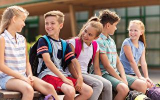 如何幫助孩子應對來自同伴的壓力?