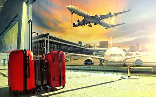 美國國內國際航空旅行今秋機票將便宜