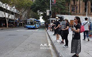 布市民眾聲援香港學生抵抗黑警強攻校園