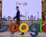 印度要求Google 解釋與中國的關聯