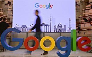 談疫情就黃標?谷歌回應引網友反諷