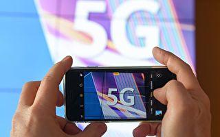 高速上網 Verizon在休斯頓開設移動5G