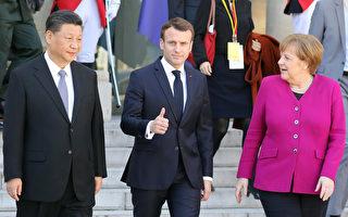 歐中關係緊張之際 德法元首與習近平通話
