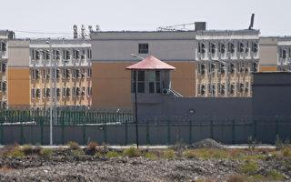 机密文件外泄(一)揭新疆拘留营运作机制