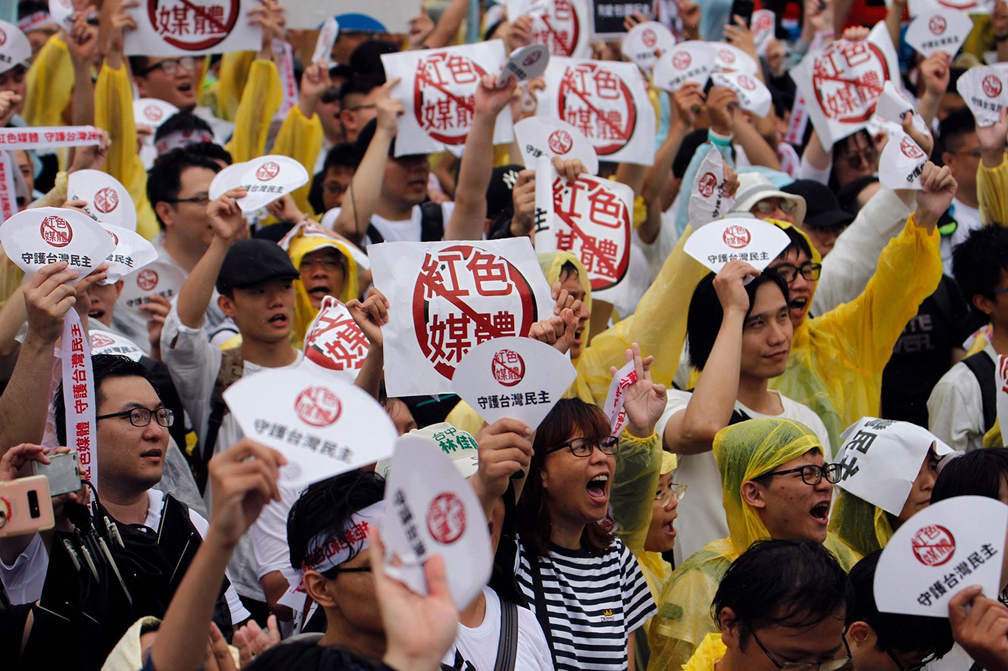 外媒關注台灣對抗紅色媒體 聚焦旺中集團