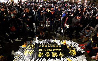 澳洲香港社区致信国会 寻求安全保障