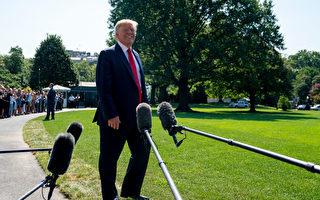 白宮:川普完成年度體檢 結果「非常好」