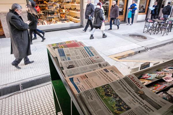 美国人爱看地方新闻但不愿付费 调研透露原因