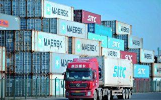 消息:北京對達成美中貿易協議感到悲觀