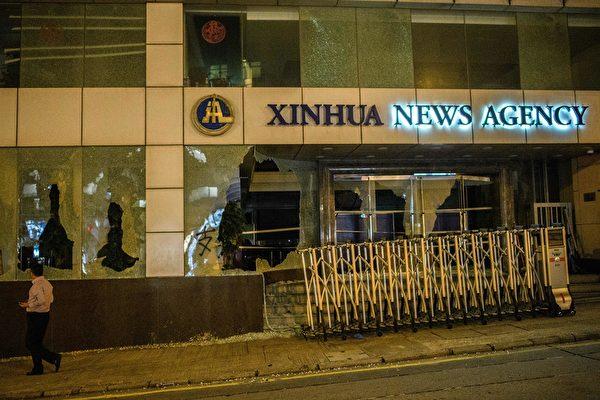 11月2日,香港抗爭者「快閃」砸新華社玻璃。(ANTHONY WALLACE/AFP via Getty Images)