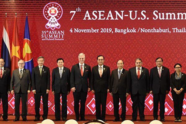 美国重申印太承诺 川普邀东盟国赴美开峰会