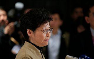 【新闻看点】林郑见习韩 中联办港澳办被冷落