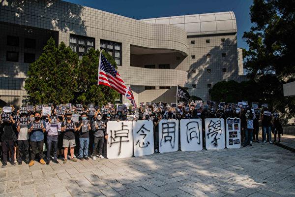 11月8日香港學生和民眾在悼念周梓樂。(Billy H.C. Kwok/Getty Images)