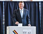 羅馬尼亞總統簽署法案 禁止華為參與5G