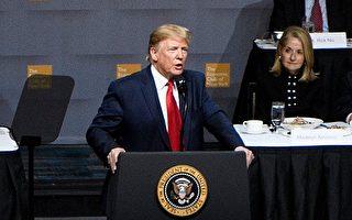 川普將發表貿易演說 全球屏息靜待