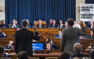 弹劾听证小插曲 证人指中俄对美构成威胁