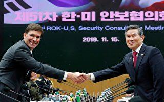 美防长要求韩国调高驻韩美军费用分担数额