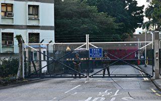 驻港兵扫路障 评论:警惕北京在等机会动手