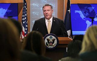 蓬佩奥:美国不再视以色列定居点为非法