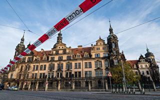 德绿穹珍宝馆被盗 二战后最大艺术品窃案
