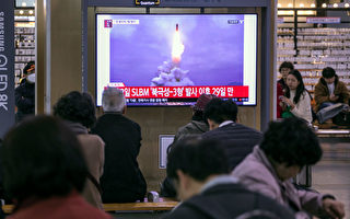 韓國軍方:朝鮮發射了兩枚彈道導彈