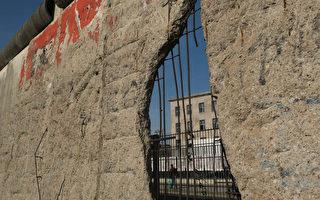 【名家专栏】柏林墙已倒 中共红墙将崩塌