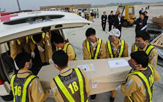 英国集装箱偷渡客遗体运回越南