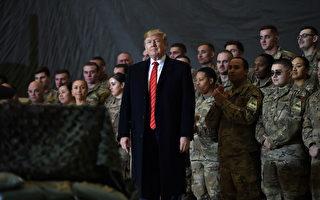 川普希望明年5月驻阿富汗伊拉克美军回家