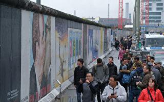 程曉容:柏林牆寫歷史啟示 中共紅牆眾人推