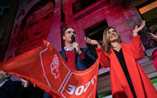西班牙大选揭晓 困局仍未解 极右翼突起
