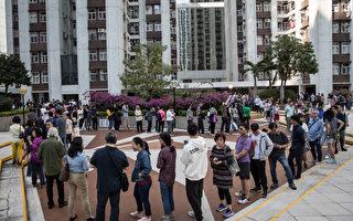 組圖:香港區議會選舉投票站大排長龍