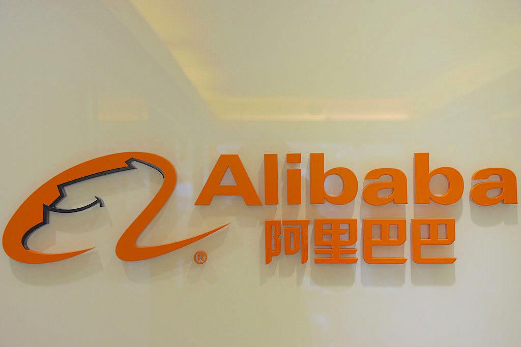 再賣阿里巴巴股份 軟銀今年已套現近千億