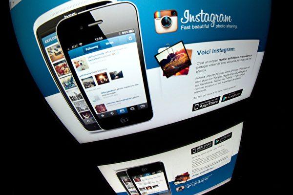 TikTok將受到臉書開發的「Lasso」、Instagram開發Clips功能的競爭。(LIONEL BONAVENTURE/AFP via Getty Images)