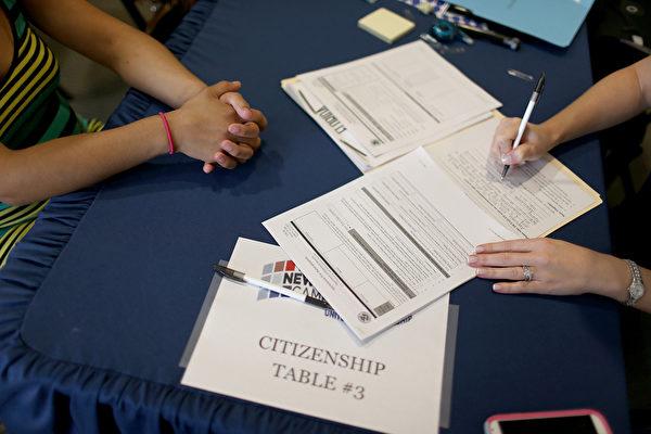 投资移民将换新规 申请需留意