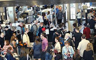 感恩节机场乘客大增 提前准备非常重要