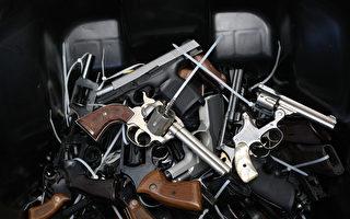 哈里斯郡推出新的枪支安全措施