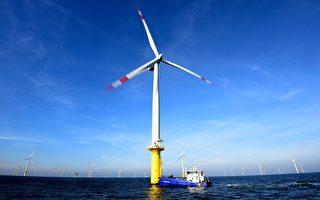 維州擬建澳洲首個海上風電場 相關測試啟動