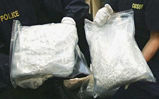 澳荷合作缉毒 截获几百万颗摇头丸流向澳洲
