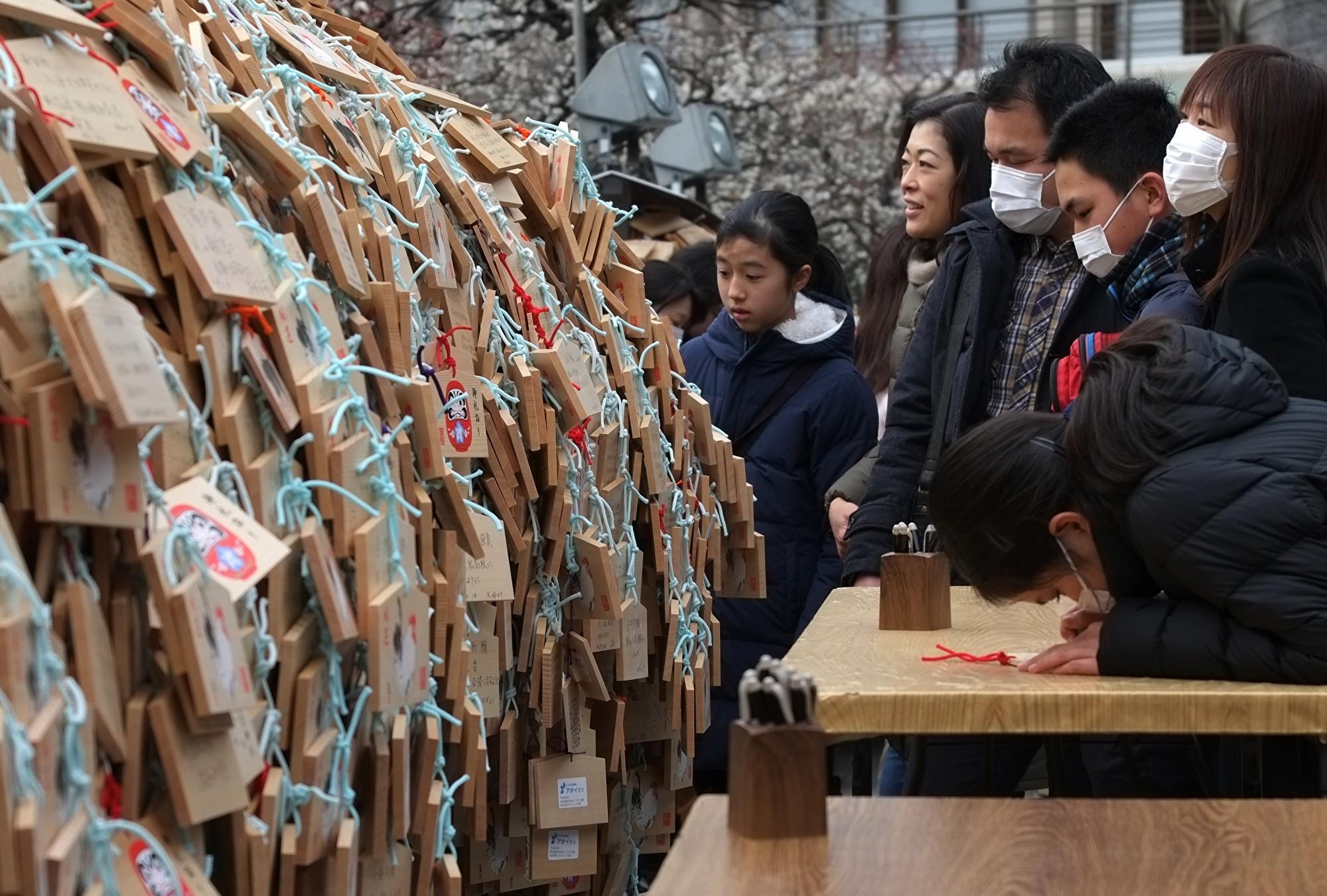 日本寺院內為香港祈福的繪馬 多遭塗污破壞