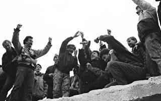 反思歷史 柏林牆和社會主義帶來的罪惡