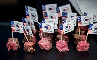欧盟增加美牛肉进口配额 促美取消金属关税
