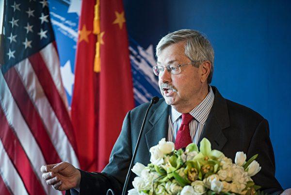 美國駐華大使布蘭斯塔德(Terry Branstad)表示,華盛頓對香港地位「嚴重關切」。資料照。(FRED DUFOUR/AFP via Getty Images)