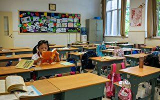 广东12岁女孩校内坠楼 疑因遭老师责骂