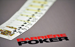 台湾花式扑克牌高手露一手