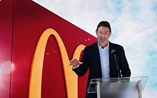 與員工關係有違公司政策 麥當勞CEO被開除