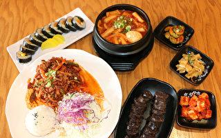 方便的韓國本土餐 ——Marrizzang