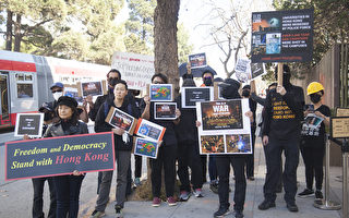 香港理大变战场 民众旧金山中领馆前谴责暴力