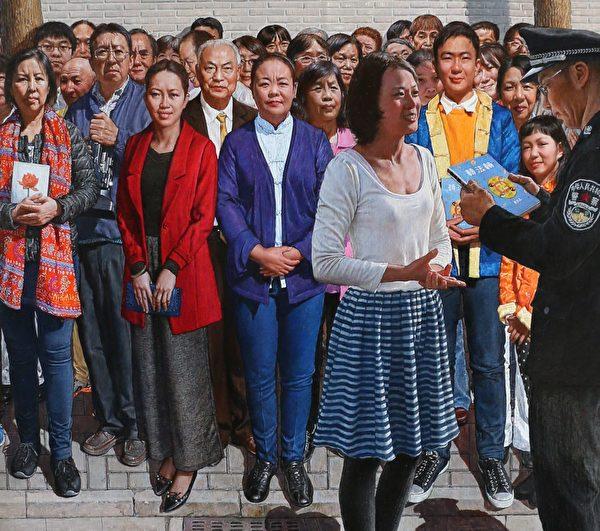香港畫家作品《一九九九年四月二十五日》局部。(孔海燕提供)