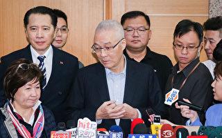宋楚瑜參選 不分區風波 海外國民黨擔憂選情